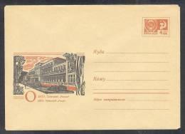 "7092 RUSSIA 1970 ENTIER COVER Mint ODESSA UKRAINE ""ROSSIYA"" RESORT SANATORIUM KURORT MEDECINE MEDICINE HEALTH 70-301 - 1970-79"