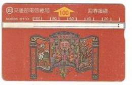 = TAIWAN -  N 0035  =  MY COLLECTION - Taiwan (Formosa)