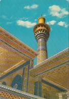 IRAQ - Al Kadhameyah 70´s - Mausoleum (missing Stamp) - Iraq