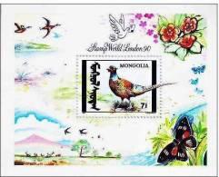 MONGOLIE Oiseaux Faisan + Papillons (Yvert BF 155A) DENTELE Neuf Sans Charniere. ** MNH - Gallinacées & Faisans