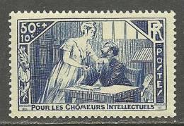 FRANKREICH 1935 Michel 303 MNH - France