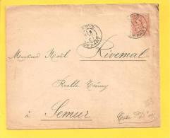 Lettre N° 117 Obl PARIS DEPART - Storia Postale