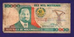 MOZAMBIQUE 1991, Banknote, USED VG.10.000 Meticais - Mozambique