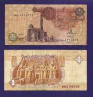 EGYPT, Banknote, USED VF. 1 Pound - Egypte