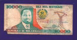 MOZAMBIQUE, Banknote, USED VG. 100.000 Meticais (little Torn) - Mozambique