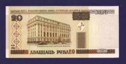 BELARUS 2000, Banknote, UNC. 20 Ruble - Wit-Rusland