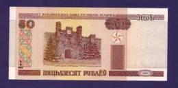 BELARUS 2000, Banknote, UNC. 50 Ruble - Wit-Rusland