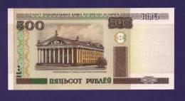 BELARUS 2000, Banknote, UNC. 200 Ruble - Wit-Rusland