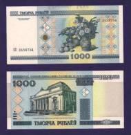 BELARUS 2000, Banknote, UNC. 1.000 Ruble - Belarus