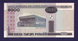 BELARUS 2000, Banknote, UNC. 5.000 Ruble - Wit-Rusland