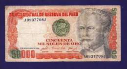 PERU 1984, Banknote, USED VG,  50.000 Soles De Oro  Km 126 - Peru