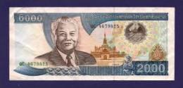 LAOS 2003, Banknote, USED VF,  2.000 Kip - Laos