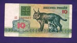 BELARUS 1992,  Banknote, USED VF,  10 Rubli - Belarus