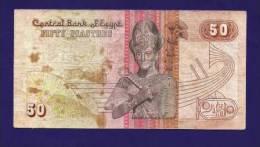 EGYPT, Banknote, USED VF. 50 Piastres - Egypt