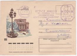 URSS    1974  Sanct-Peterburg , ATM ,   Machine Stamp ,  Chisinau. Used Cover. - Machine Stamps (ATM)