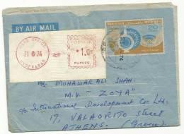 Pakistan Aerogramme With MeterMark 1974