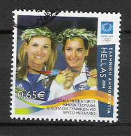GREECE 2004 OLYMPIC MEDALIST SAILING USED - Used Stamps
