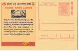 1081 Ambulance Awareness For Transport Of Patient, Health, Medicine, Disease, Etc.,  Meghdoot Postal Stationery - Gezondheid
