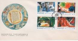 Greece FDC 1978 / Greek Fairy Tales - Fairy Tales, Popular Stories & Legends