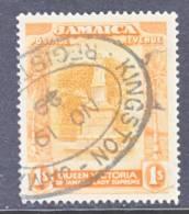 Jamaica  96  (o) - Jamaica (1962-...)