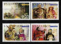 13-608 // Bulgaria 2001  DIE GRUENDER  UND VERTEIDIGER Des Bulgarischen STAATES** - Unused Stamps