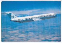 TRANSPORT AIRPLANES DOUGLAS DC-9 INEX ADRIA AVIOPROMET LJUBLJANA SLOVENIA YUGOSLAVIA BIG POSTCARD - 1946-....: Moderne