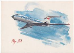 TRANSPORT AIRPLANES SAMOLET TU-134 AEROFLOT SOVIET AIRLINES SSSR BIG POSTCARD