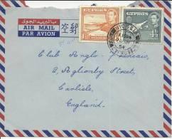 CHIPRE CC CON SELLOS MAPA CHIPRE Y TEATRO SOLI MAT NICOSIA 1954 SOBRE CON DAÑOS - Cyprus (...-1960)