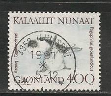GREENLAND - GRONLAND  - FAUNA MARINE  -  Yvert # 200 - USED - Unclassified