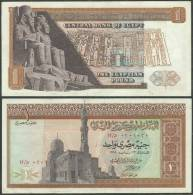 EGYPT ONE POUND 1968 BANKNOTE - HIGH GRADE XF+++ RARE SIGN NAZMI & SPECIAL SERIAL RADAR 0 20 10 20 - Egypte