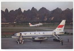 TRANSPORT AERODROMES GUILIN AIRPORT CHINA BIG POSTCARD - Aerodrome