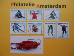 Guinea-Bissau 1988, OLYMPICS OLYMPIADE OLYMPIQUES / CALGARY: Mi 927-33, + Bl. 270, ** - Winter 1988: Calgary