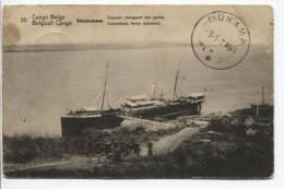 Belgisch Congo Belge CP Vue 30 Entier 10c C.Sandoa 2.1.1924 & Bukama 9.1.1924  AP272 - Entiers Postaux