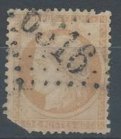 Lot N°20976    Variété/n°38, Oblit GC 6316 LYON-LES-TERREAUX, Filet OUEST Absent, Filet SUD - 1870 Siege Of Paris