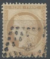Lot N°20982    N°55, Oblit - 1871-1875 Ceres