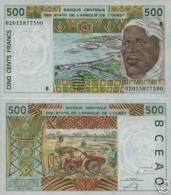 WEST AFRICAN STATES BENIN 500 F.P210B 1999 DAM UNC NOTE - Benin