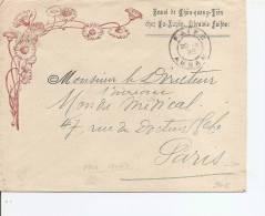 Tchong-King ( Lettre De 1923 Vers La France à Voir) - Ohne Zuordnung