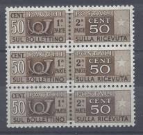 ITALIE - 1956/66 -  TIMBRES POUR COLIS - POSTAUX -  N° 73  -  XX - MNH  - - Pacchi Postali