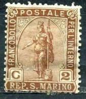 SAINT MARIN 32° 2c  Brun Statue De La Liberté à Saint-Marin (20% De La Cote + 0,15 €) - Saint-Marin