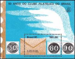 Brazil 1981 ( Army Library Centenary ) - MNH (**) - Brazilië