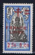 Inde: Yv. 189 , MNH/**, Maury Cat Value € 150, Signée, - Nuovi
