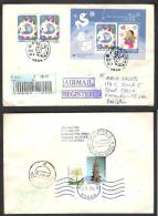New Year Greetings 2013 Full Set On Registered Postal History Cover From KOREA SOUTH 3-12-2012 - Korea, South