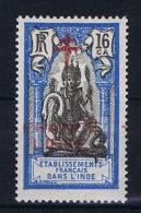 Inde: Yv. 180 , 12 Mm   MNH/**, Maury Cat Value € 135, Signée - India (1892-1954)