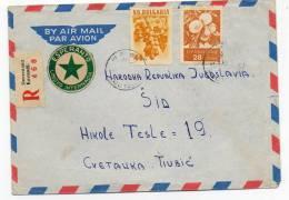 ESPERANTO BULGARIA 1958 - Esperanto