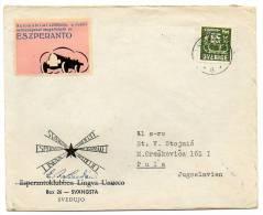 ESPERANTO SVEZIA 1954 - Esperanto