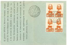 RARITA´  - QUARTINA SU LETTERA DEL 10 LIRE N° 212 - LEGGERE NOTA ALLEGATA ALLA LETTERA - ANNULLO GIMMA 21/06/1941 XIX - Eritrea