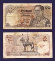THAILAND 1981, Banknote Used VF, 10 Baht Km87 - Thailand