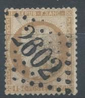 Lot N°21017    Variété/n°55, Oblit GC 2602 NANTES (42), Tache Blanche Sous Le Menton - 1871-1875 Ceres
