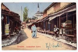 EUROPE BOSNIA SARAJEVO NATIONAL CUSTOMARY STORES OLD POSTCARD 1940. - Bosnia And Herzegovina