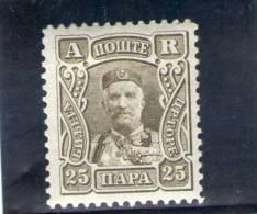 MONTENEGRO 1917 * - Montenegro